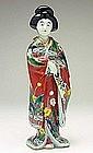 Kutani Bijin Doll in Red Kimono