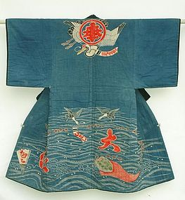 Japanese Fisherman's Cotton Celebratory Robe, Padded