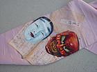 Pink Japanese Silk Obi, Noh Mask