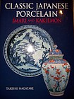 Reference Book: Classic Japanese Porcelain