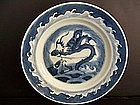 A Kangxi Period (1662-1722) Scholar