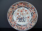 A Very Fine Early Japanese Imari Charger 1690-1730
