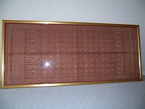 A Large Gold Thread Kain Selendag Songket, ca 1900