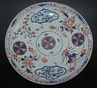 Transitional plate,  ( 1621 -1684 )