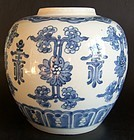 Large blue and white Jar, Kangxi ( 1662 - 1722 )