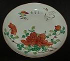 #2 Large flower plate, Tongzhi ( 1862 - 1874 )