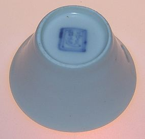Small white glazed cup, Ming period