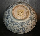 Ming Blue and White bowl, Zhengde (1506-1521)