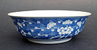 Low blue & white bowl. Marked Kangxi but 20th cent