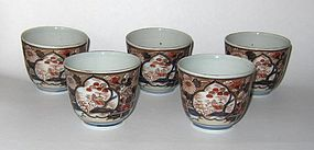 Set of Five Early 18th C. Imari Cups