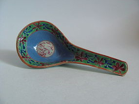 Rare Chinese Indian Market Spoon Dated 1804 Jiaqing