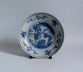 "Chinese ""Deer and Monkey"" Dish Jiajing Ming"