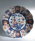 Chinese Imari Large Dish Kangxi c.1700