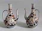 Rare Pair of Imari Oil and Vinegar Ewers c.1700