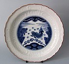 Ko Imari Kraak Koi Barbed Dishes circa 1750-80 No 1