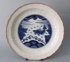 Ko Imari Kraak Koi Barbed Dishes circa 1750-80 No 2