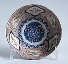 Ko Imari Dragon and Three Friends Bowl c.1750 No 2
