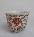 Imari Lotus Pattern Moulded Beaker c.1700 No 1