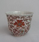 Imari Lotus Pattern Moulded Beaker c.1700 No 2