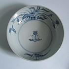 Ko Imari Azami zu Bowl c.1780 No 1