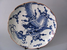 Ko Imari Dragon over the wall Plate c. 1750-80 No 2
