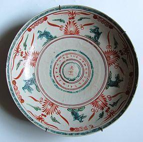 Large Chinese Zhangzhou Dish Late Ming c.1600