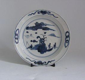 """Chinese Ko Sometsuke """"Fishermen"""" Dish Tianqi Ming"""