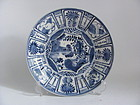 Arita �Kraak� Pattern Dish c.1660