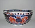 Fine Imari Export Kenjo style Bowl c.1700