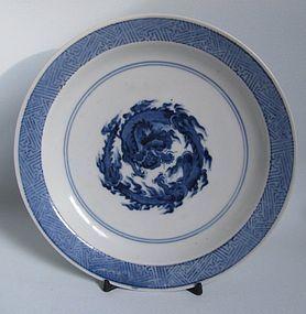 Ko Imari Sometsuke Ryumon Katagami Dish c.1690 No 1