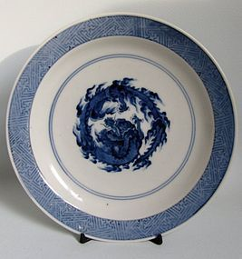 Ko Imari Sometsuke Ryumon Katagami Dish c.1690 No 2