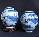 Pair of Arita Ovoid Jars c.1660