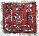 An Uzbek Lakai food cover - early to mid 20th century