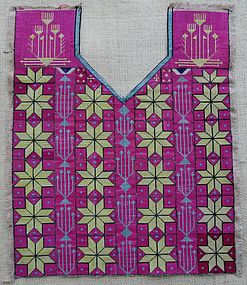 A Hazara dress yoke from Afghanistan