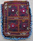 A Pashtun nomad beaded purse, mid 20th century