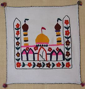 A Hazara prayer cloth from central Afghanistan