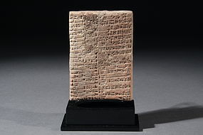 Mesopotamian Clay Tablet, 2000-1600 BC.