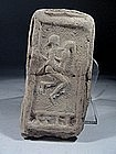 "Mesopotamian ""Babylonian"" Erotic Plaque, 2100-1500 BC."