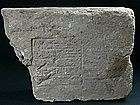 Rare Mesopotamian Clay Brick Fragment, 1856-1850 BC.