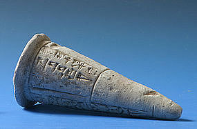 Mesopotamian Clay Fundation Cone, c. 2000 BC.
