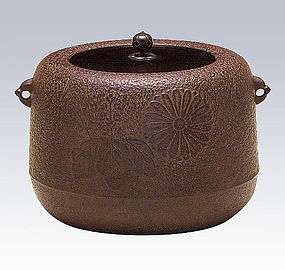 Japanese Zen Tea Ceremony Cast Iron Tea Pot Chagama