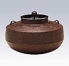 Japanese Zen Tea Ceremony Cast Iron Zimon Larix Chagama