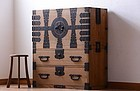 MEIJI Antique Japanese Sado Tansu Cabinet Ogi Chest