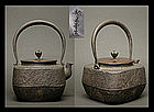 Japanese Zen Tea Ceremony Cast Iron Tea Pot Tetsubin