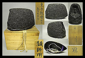 Meiji EBOSHI KANMURI Tohoji Temple Head Crown Gear