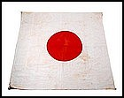 Taisho WWI Japanese Military Army Hinomaru Battle Flag