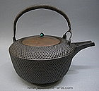 Arare Japanese Cast Iron Tetsubin Tea Ceremony Pot