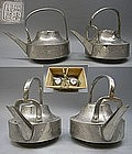 Japanese Tea Ceremony Silver Sterling Tetsubin Pair Pot