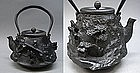Japanese Fine Relief Iron Tetsubin Tea Ceremony Pot Art