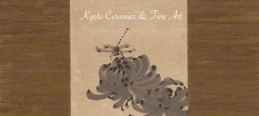 Kyoto Ceramics and Fine Art